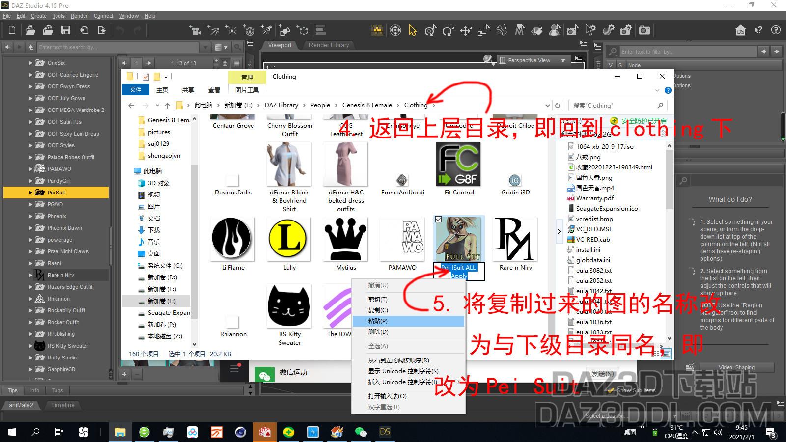 mmexport1612147433238.jpg