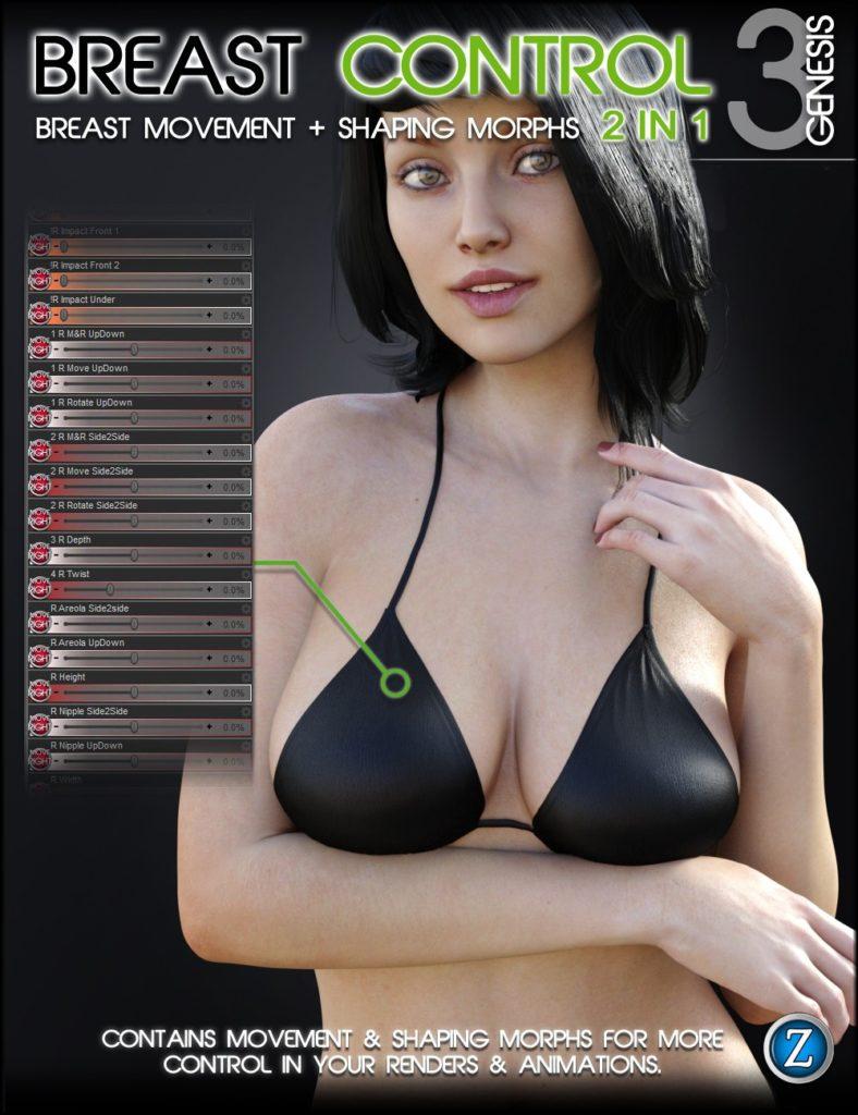 Breast Control for Genesis 3 Female(s)_DAZ3D下载站