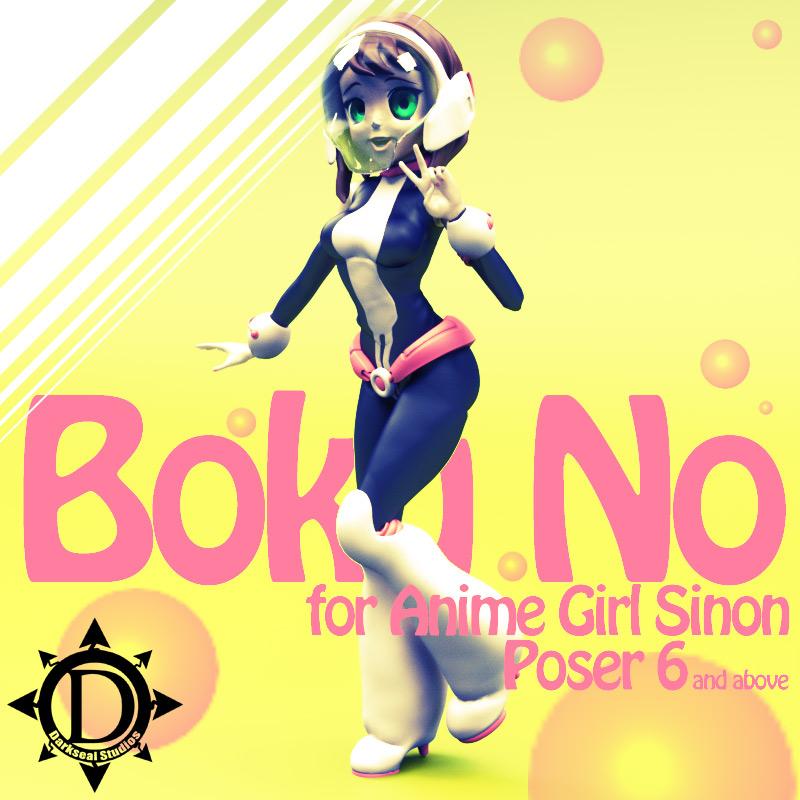 Boku No For Sinon_DAZ3D下载站