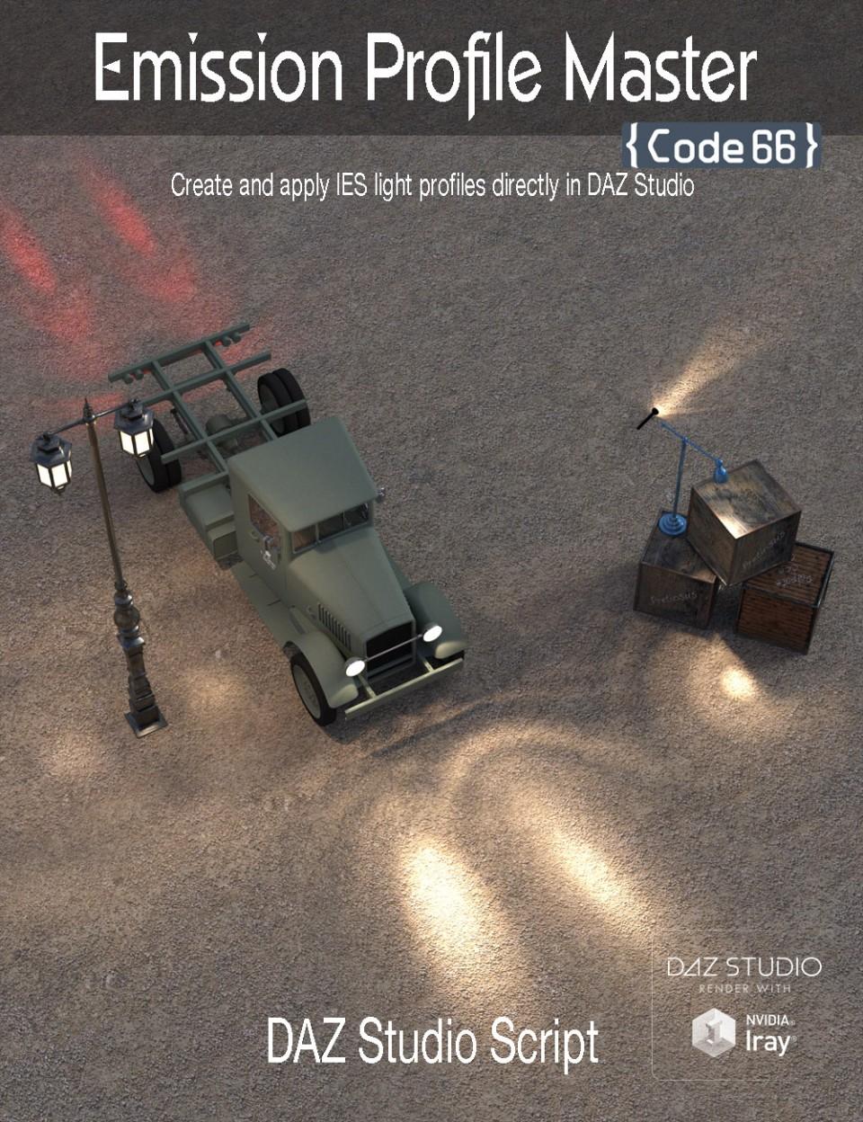Emission Profile Master_DAZ3D下载站