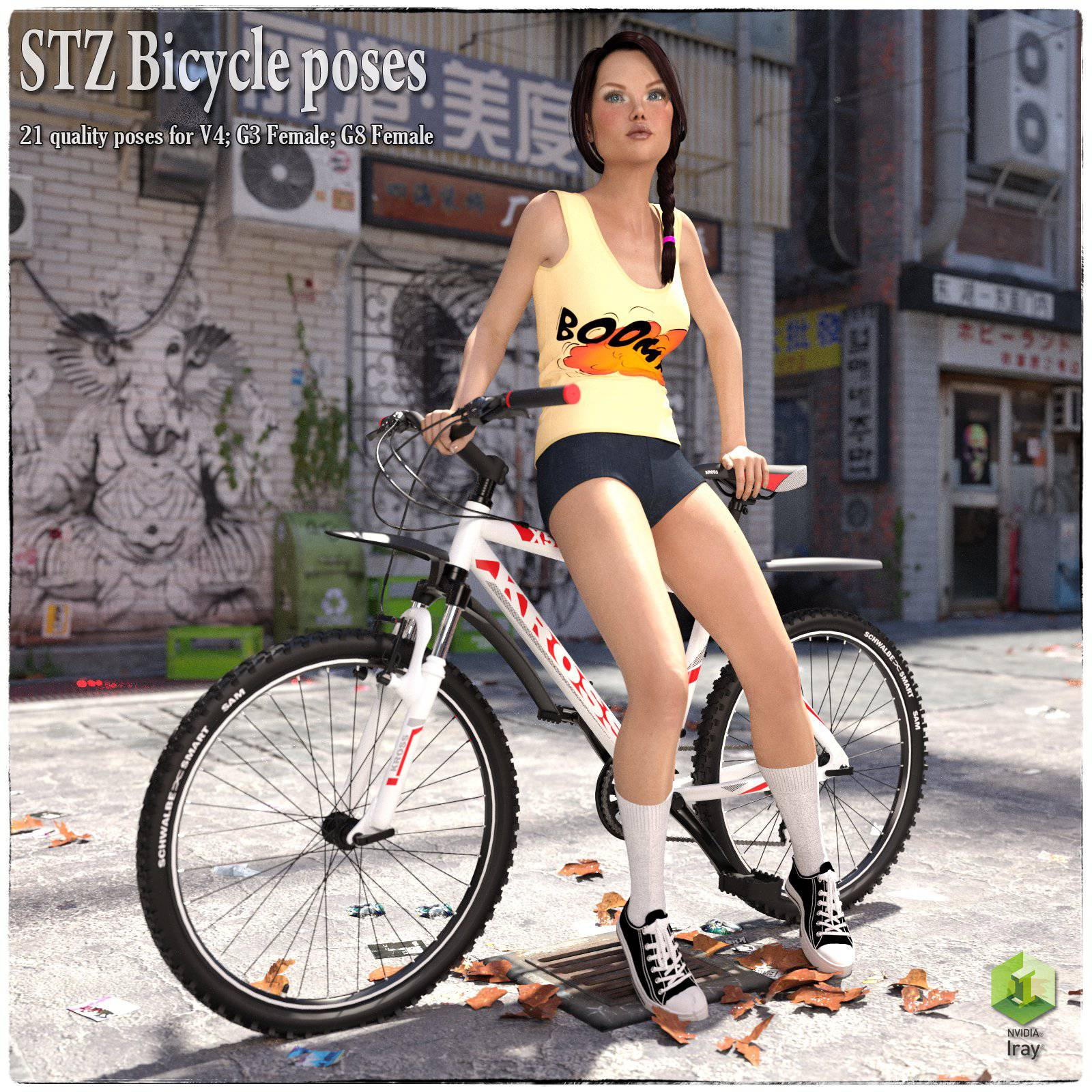 STZ Bicycle Poses_DAZ3D下载站