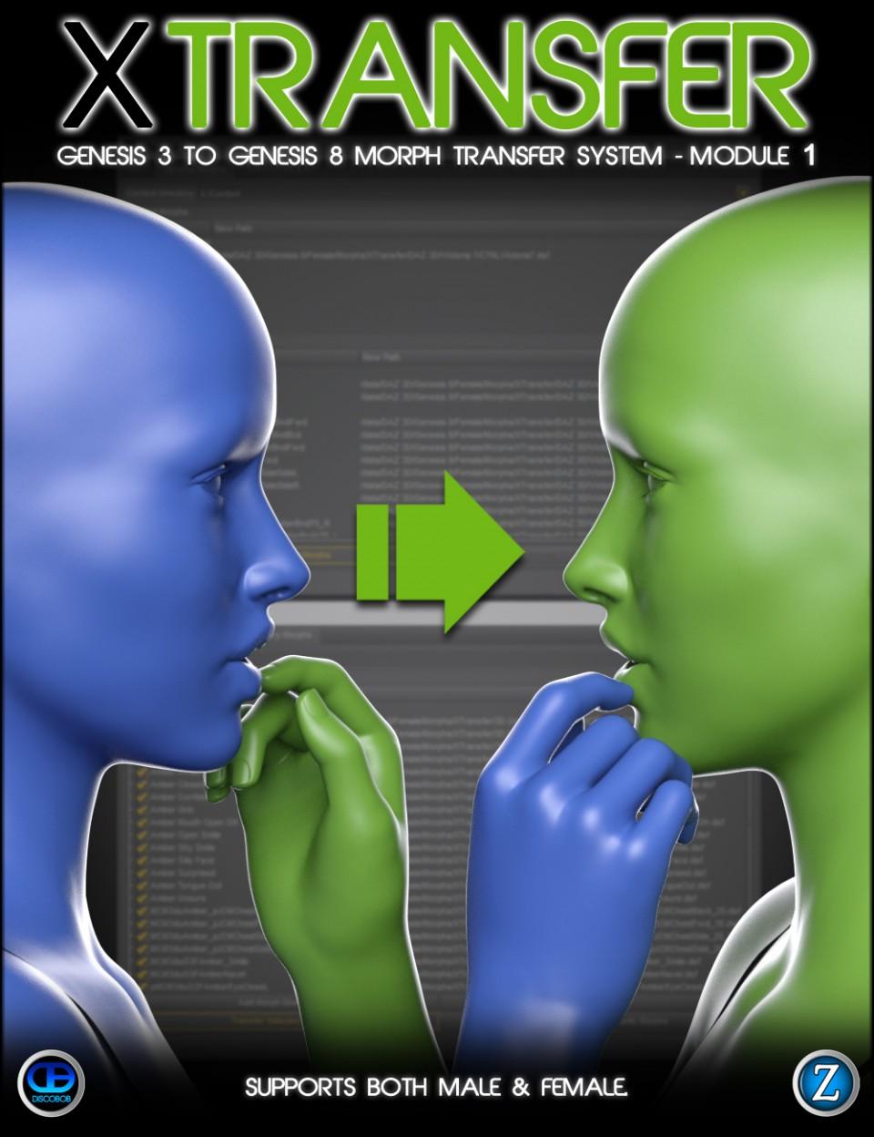 XTransfer – Genesis 3 to Genesis 8 Converter (Update)_DAZ3D下载站