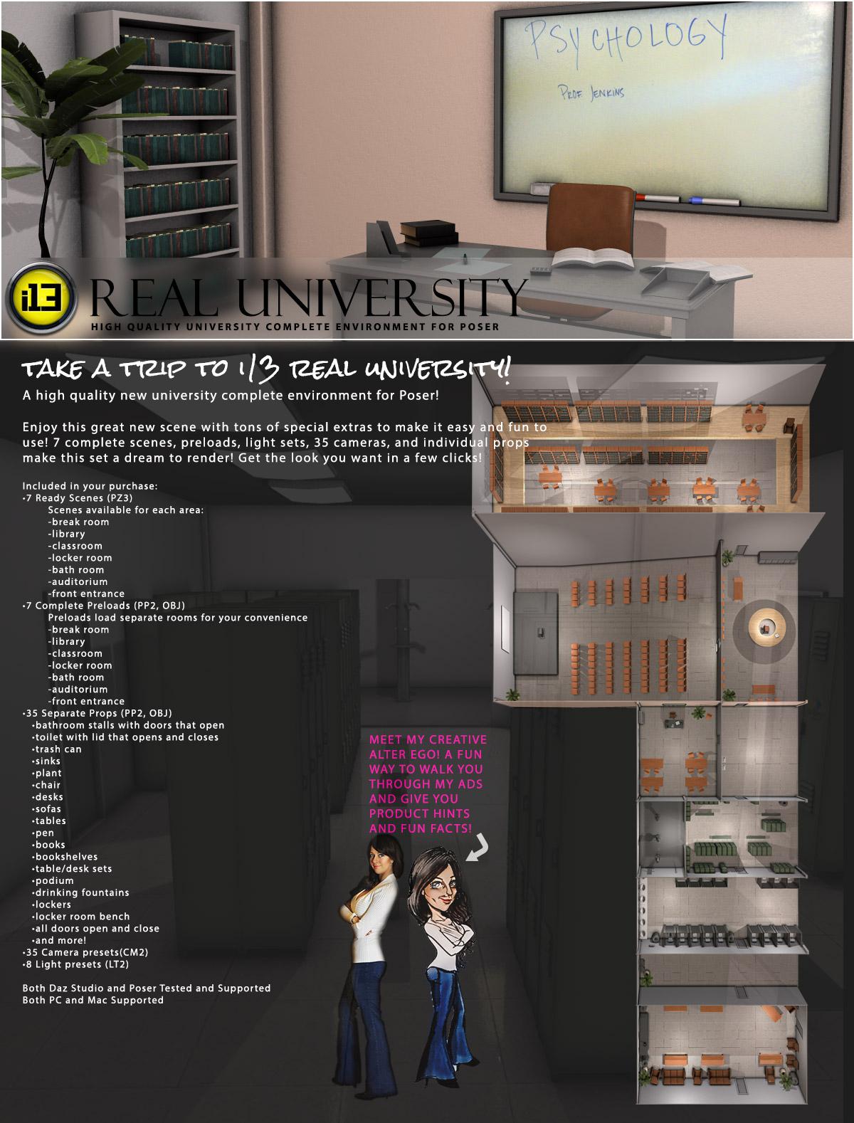 i13 Real University_DAZ3D下载站
