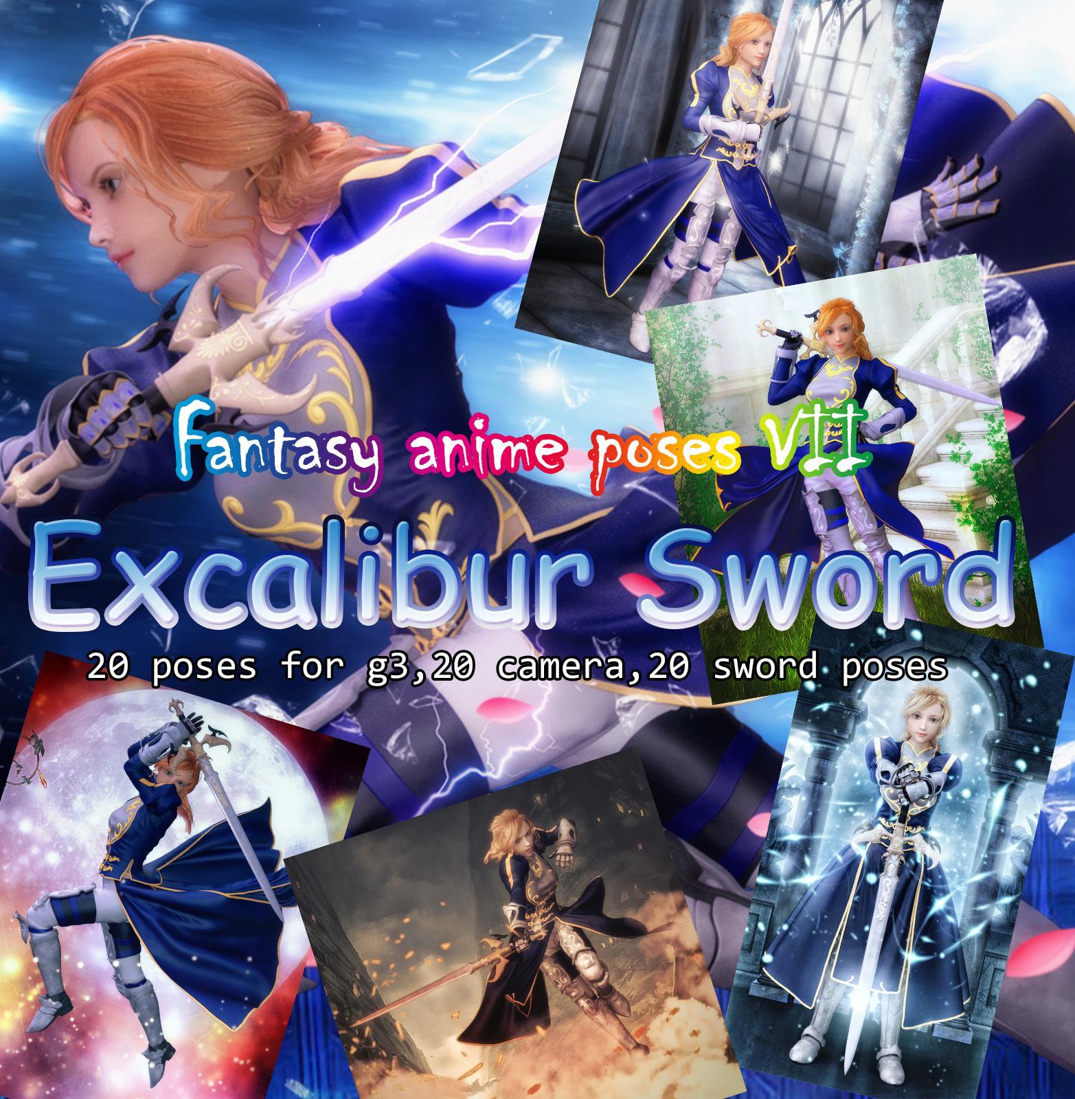Fantasy Anime Poses VII Excalibur Sword for G3_DAZ3D下载站