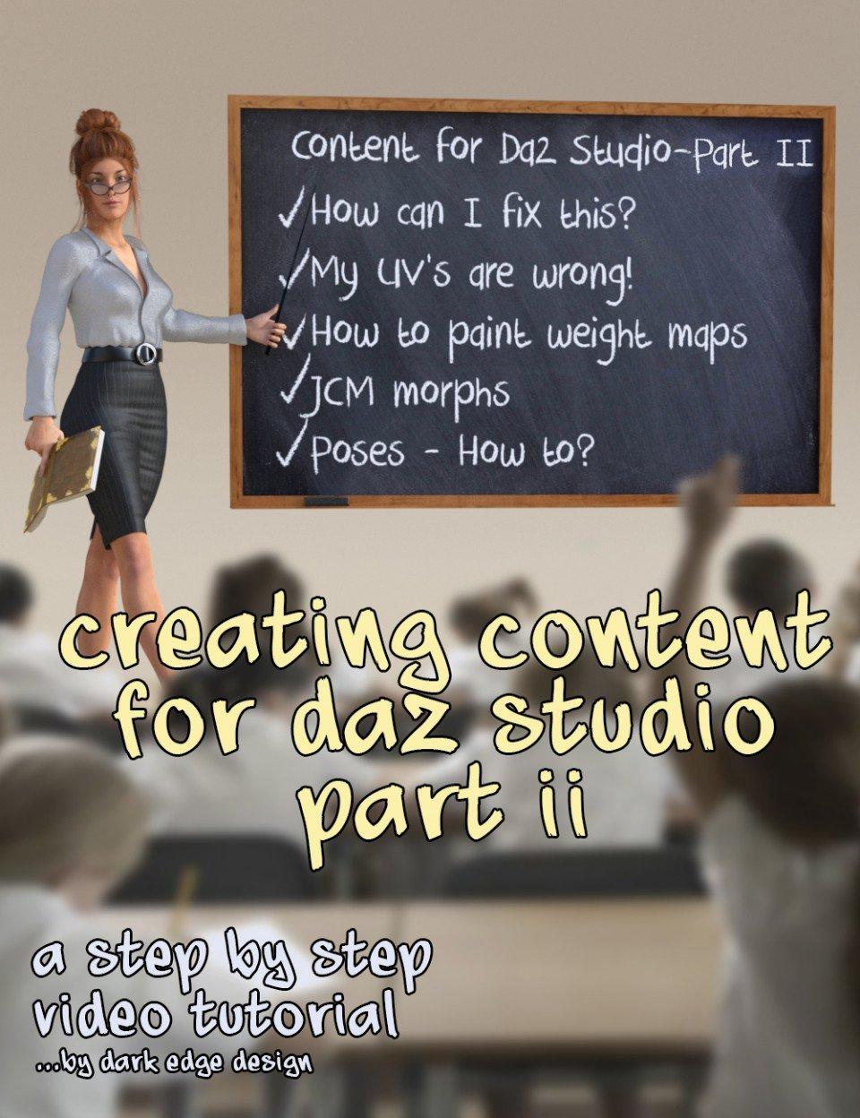 Creating Content for Daz Studio – Part Two_DAZ3D下载站