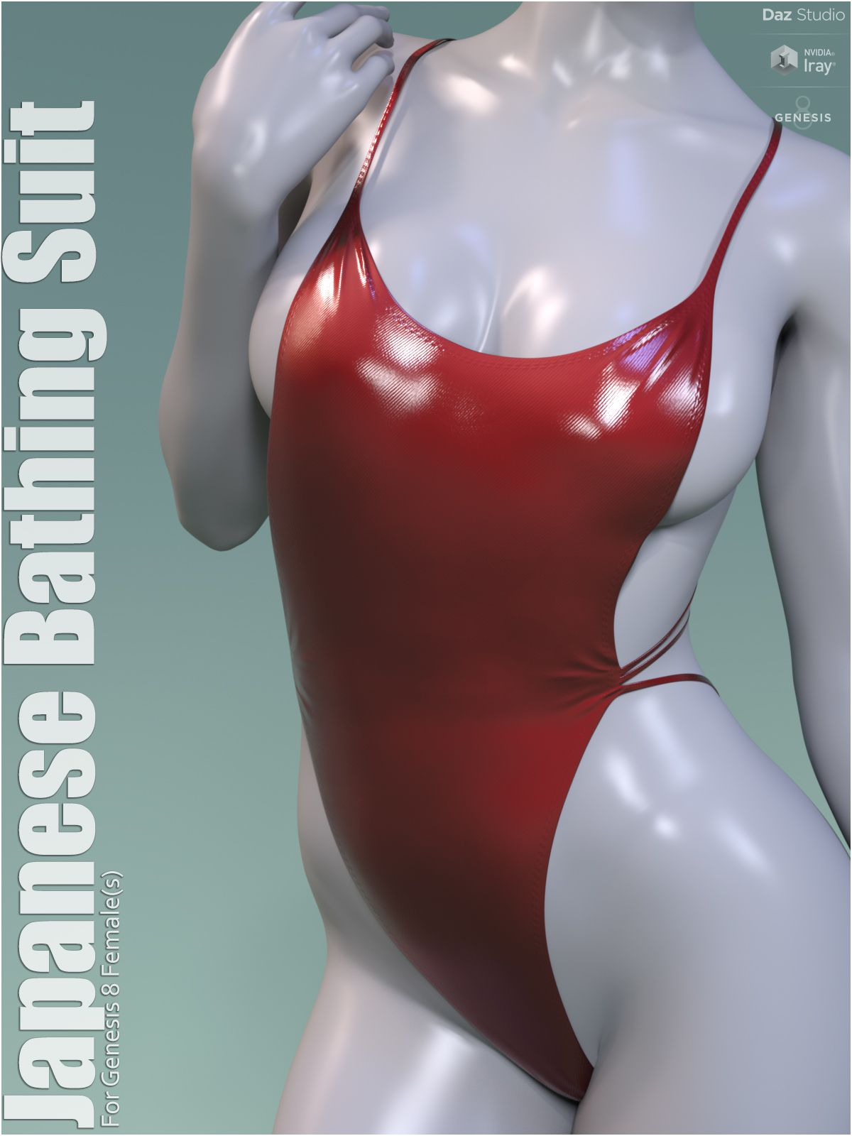 Japanese Bathing Suit_DAZ3D下载站