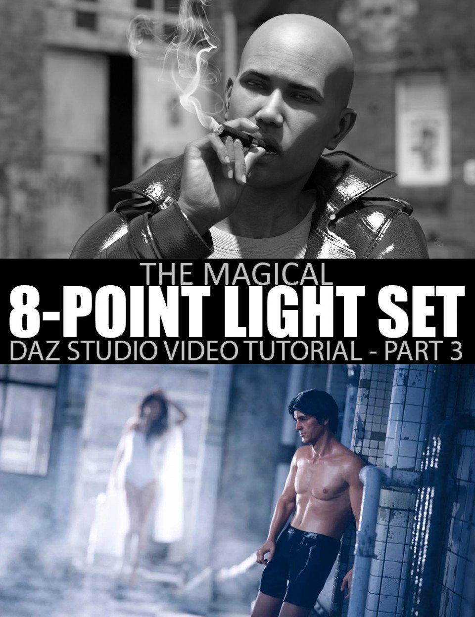 The Magical 8-Point Light Set – Part 3 – DAZ Studio Tutorial_DAZ3D下载站