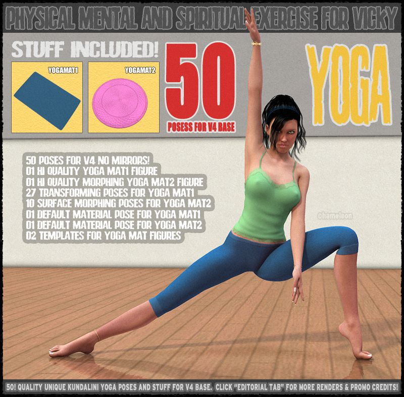 Yoga – 50 HQ poses and stuff for V4_DAZ3D下载站