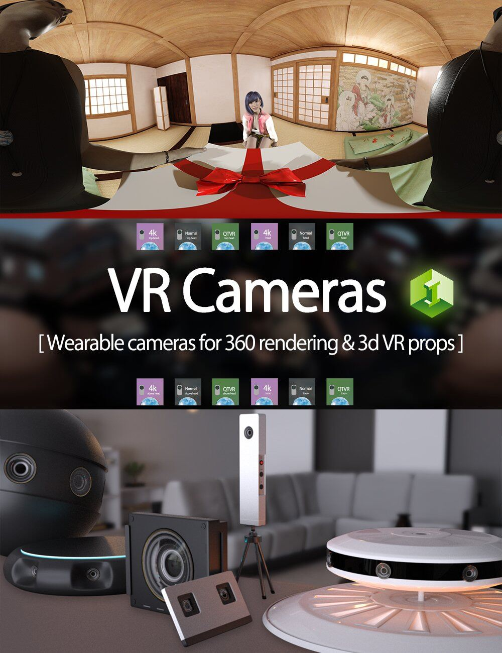VR Cameras for Genesis 8 Male and Female_DAZ3D下载站